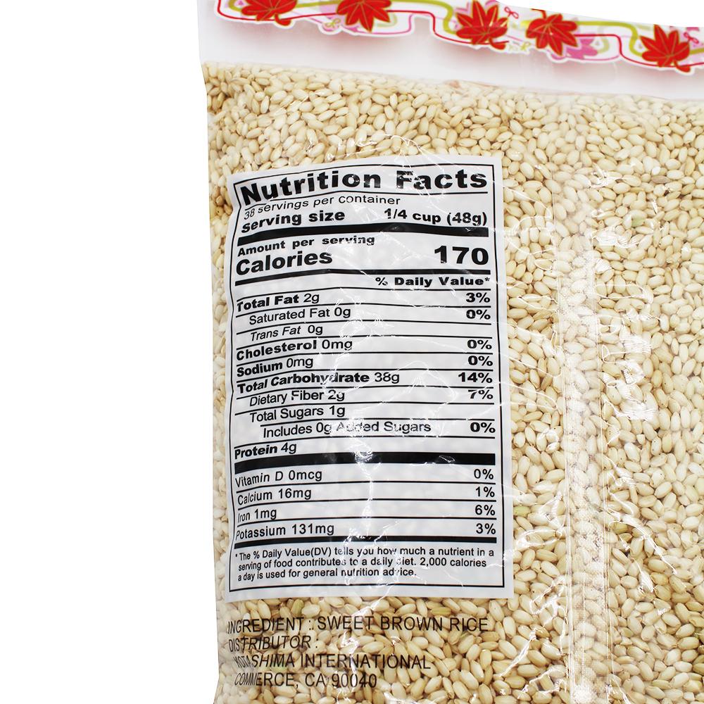 large kotashima sweet brown rice nep luc 4 lb kCL3GdaUrE