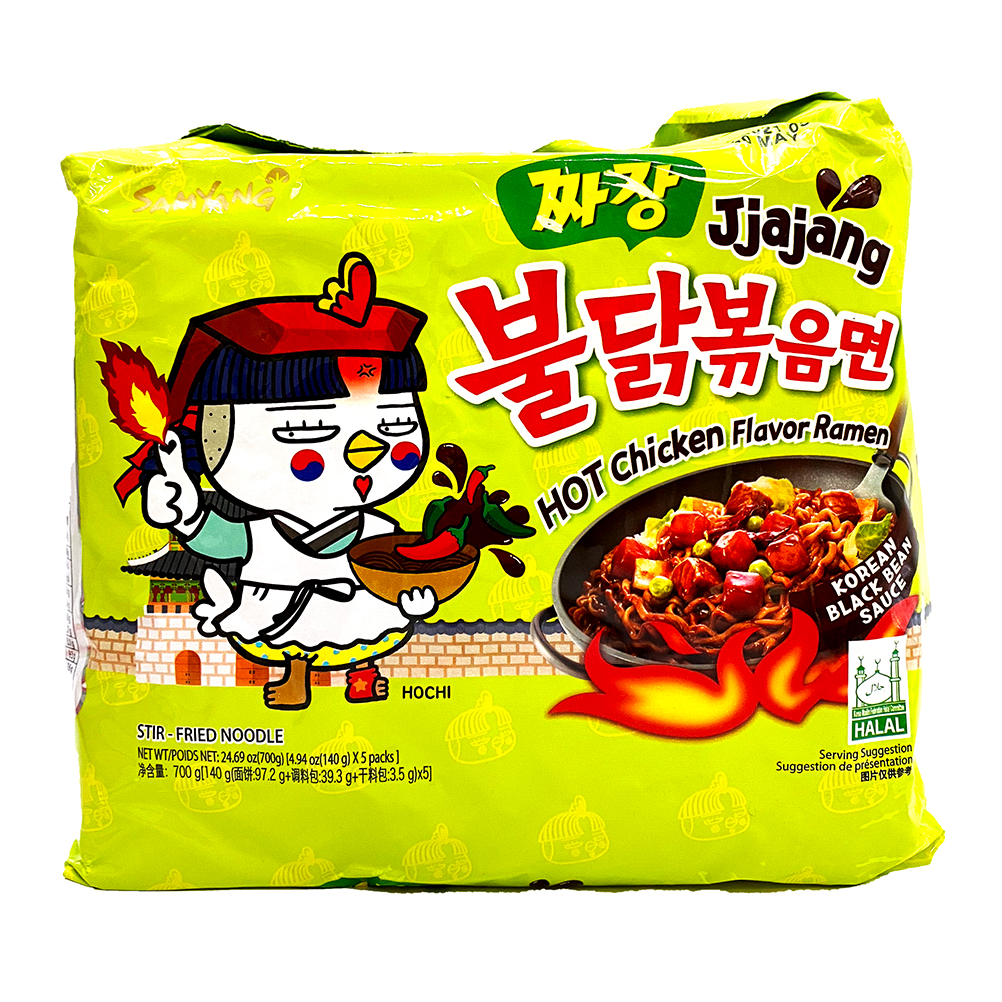 Samyang Jjajang Hot Chicken Flavor Ramen 5-Pack
