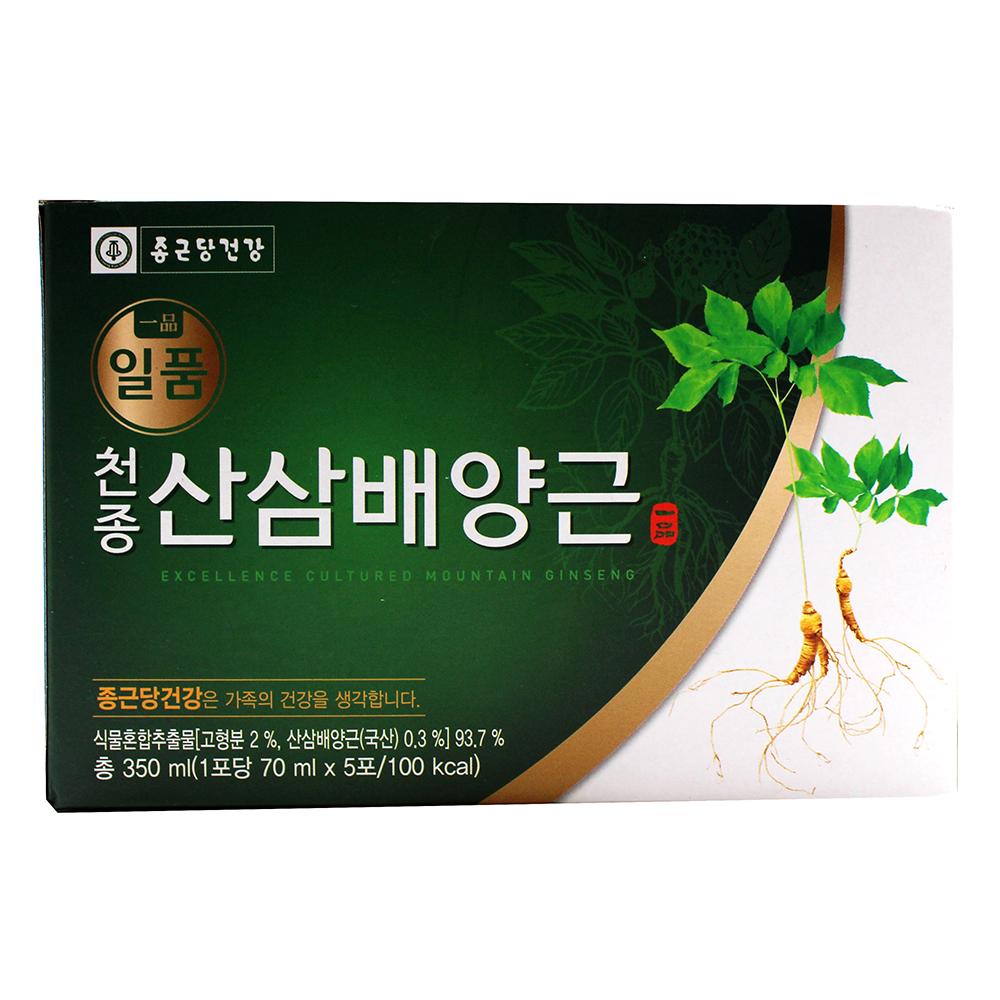 CHONG GEUN DANG Korean Wild Ginseng Gift Set 5 Bags