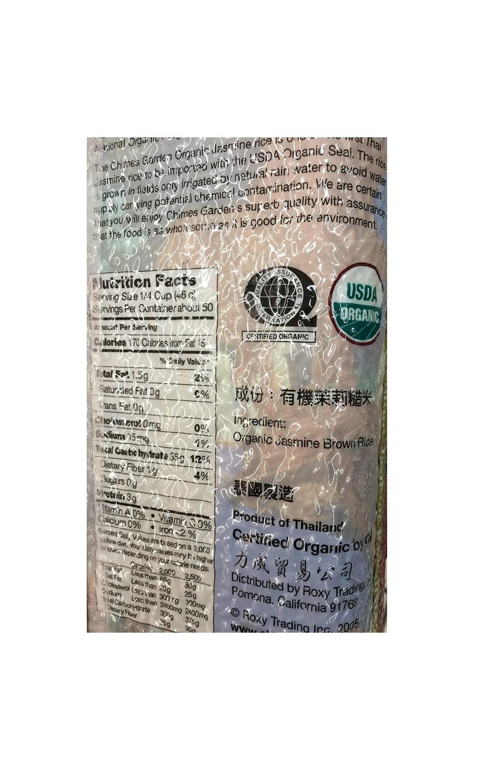 CHIMES GARDEN Organic Jasmine Brown Rice 5 LB