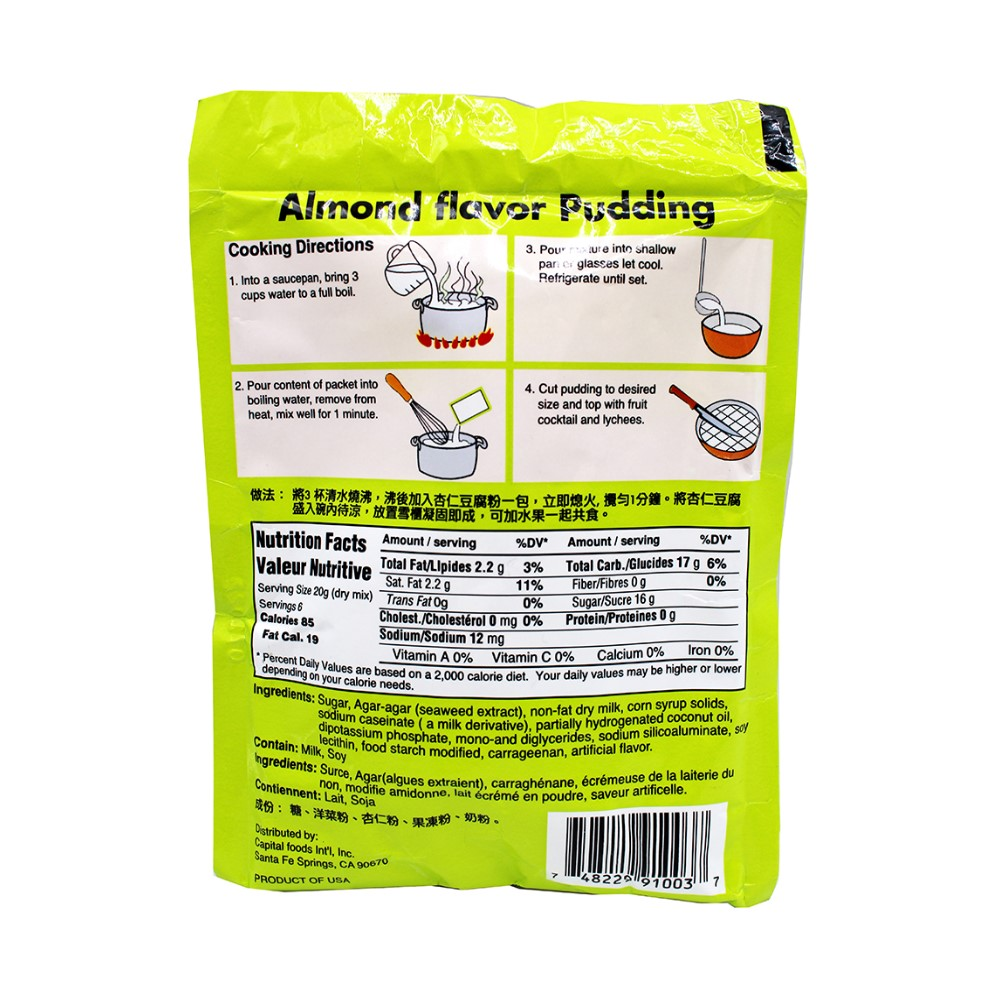 MEI WEI Almond Flavor Pudding 4.2 OZ