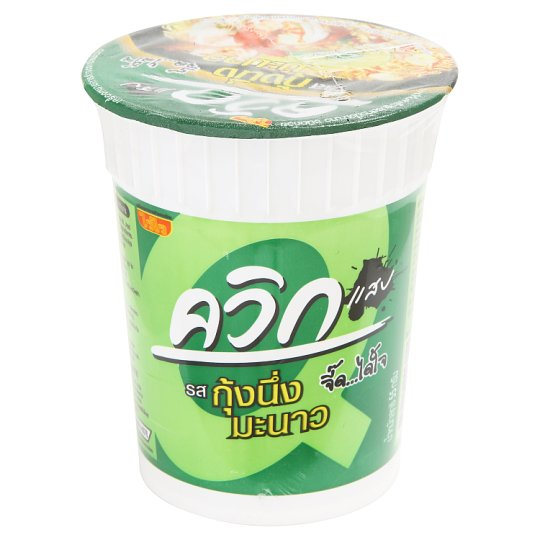 Quick Cup Inst Noodles Hot&Spicy Shrimp Flvr 60 Grs