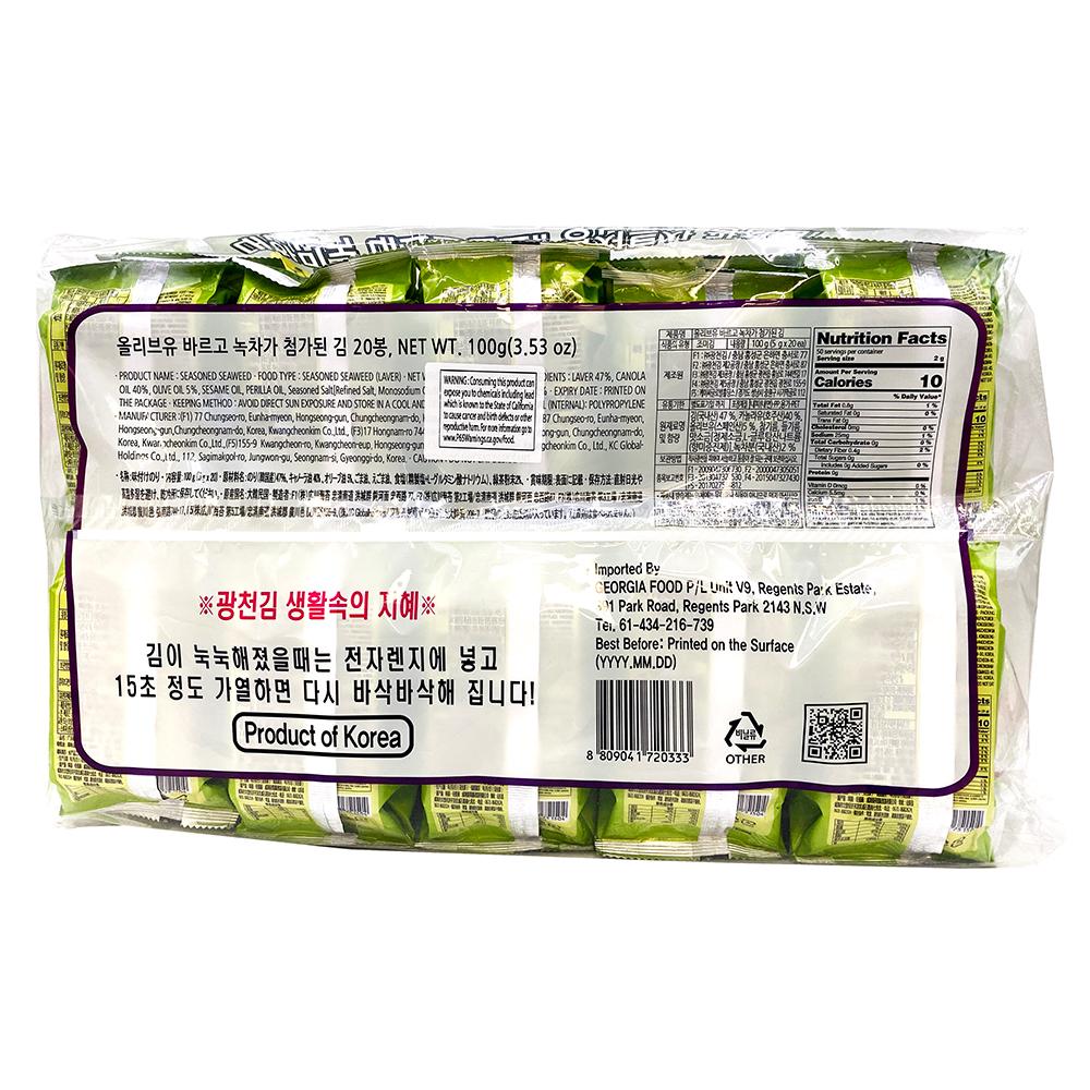 KIMNORI Olive Oil Seaweed 20 Pack 0.17 Oz