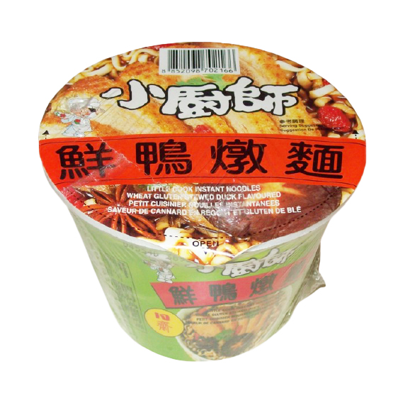KOTASHIMA Multi Grain Rice 4 LB
