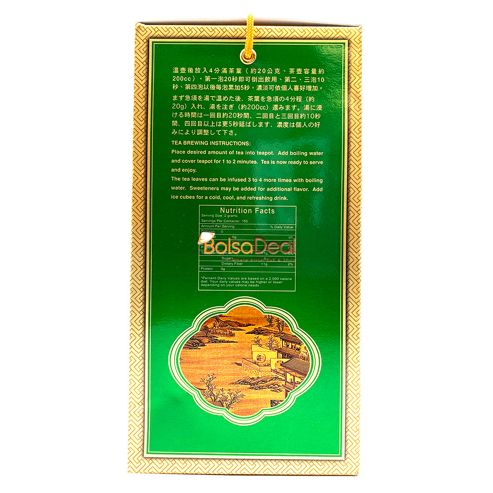 TEA POT 2200 Premium Oolong Tea 10.6 Oz