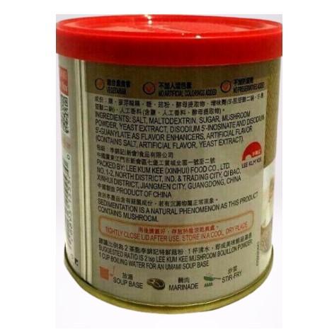 Lee Kum Kee Mushroom Bouillon Poweder 7.1 Oz