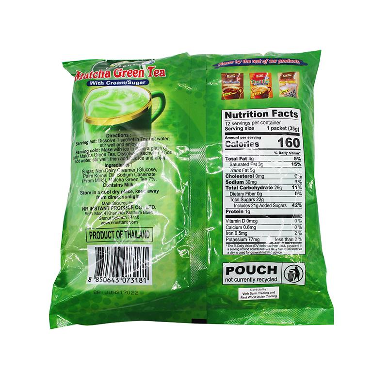 DEDE Instant Matcha Green Tea 14.76 OZ