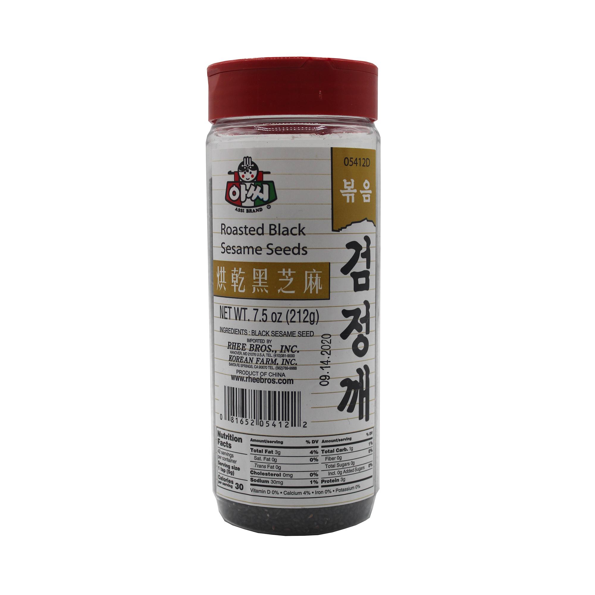 ASSI Roasted Black Sesame Seeds 7.5 Oz