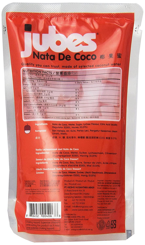 JUBES Coconut Gel Lychee Flavor 12.7 OZ