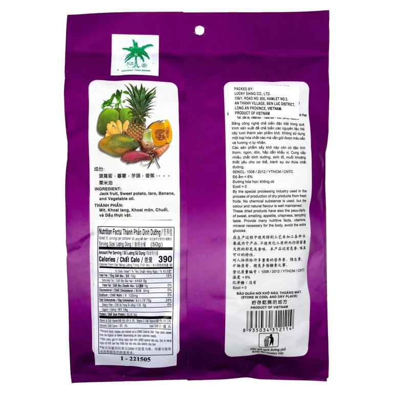 MINH PHAT FOOD Mixed Fruit Chip 7.0 OZ / Trai Cay Say