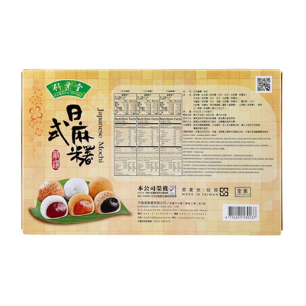 BAMBOO HOUSE Japanese Mochi 15.8 OZ