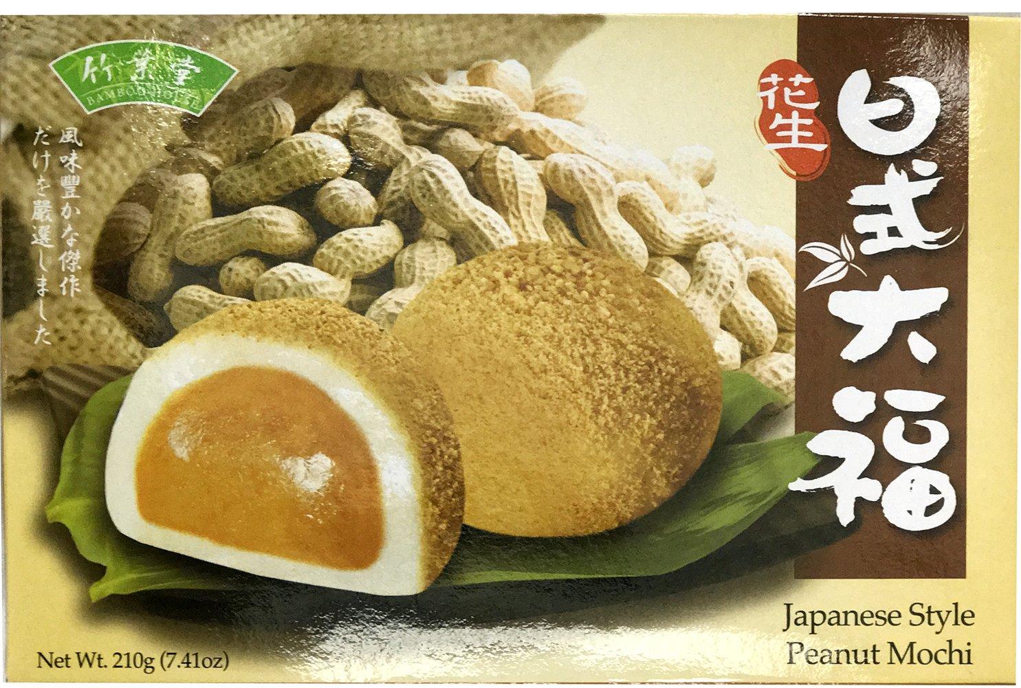 BAMBOO HOUSE Japanese Style Peanut Mochi 7.41 OZ