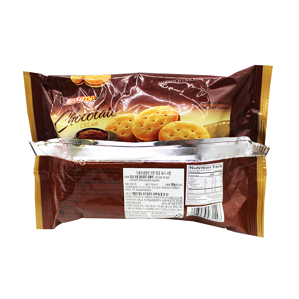 BISKITOP Chocolate Cream Sandwich Crackers 165 G