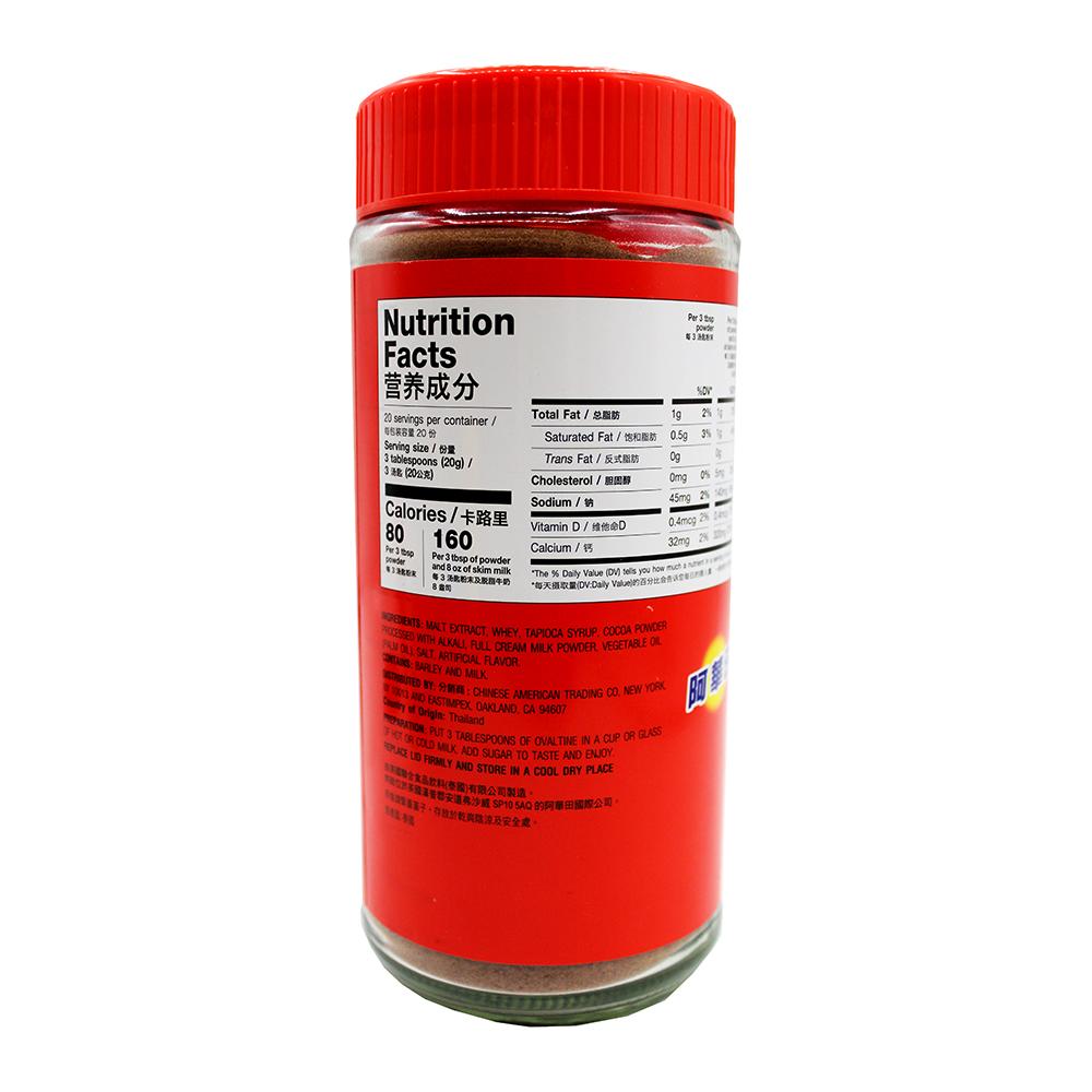 OVALTINE Malted Drink 14.1 OZ