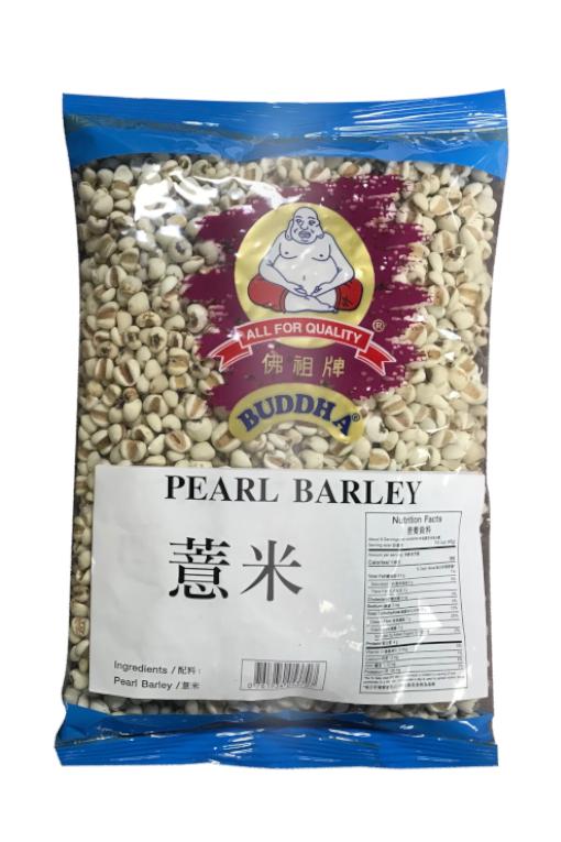 SUNLEE Pearl Barley 14 OZ