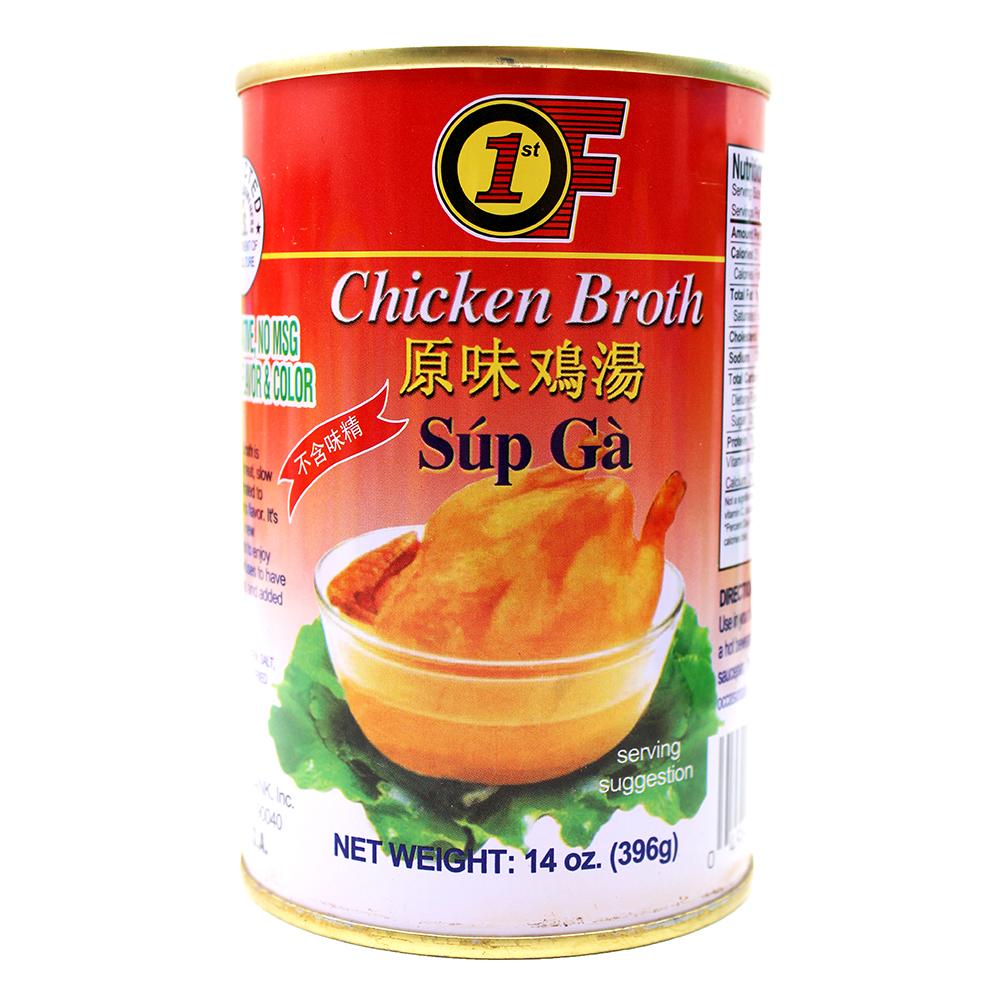 1ST OF Chicken Broth / Sup Ga 14 OZ