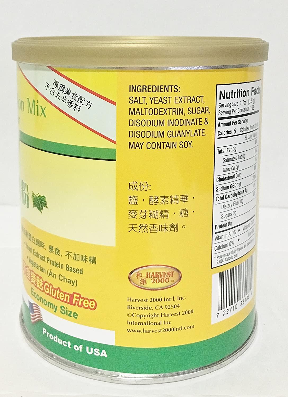HARVEST Vegetarian Bouillon Mix Mushroom Flavor 1 LB