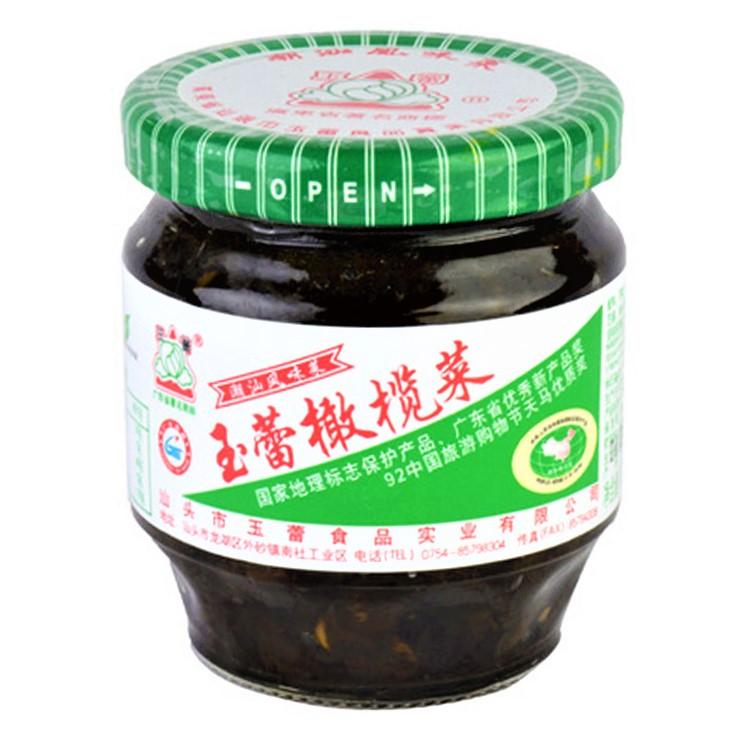 YULEI Preserved Mustard in Oil 6.3 OZ