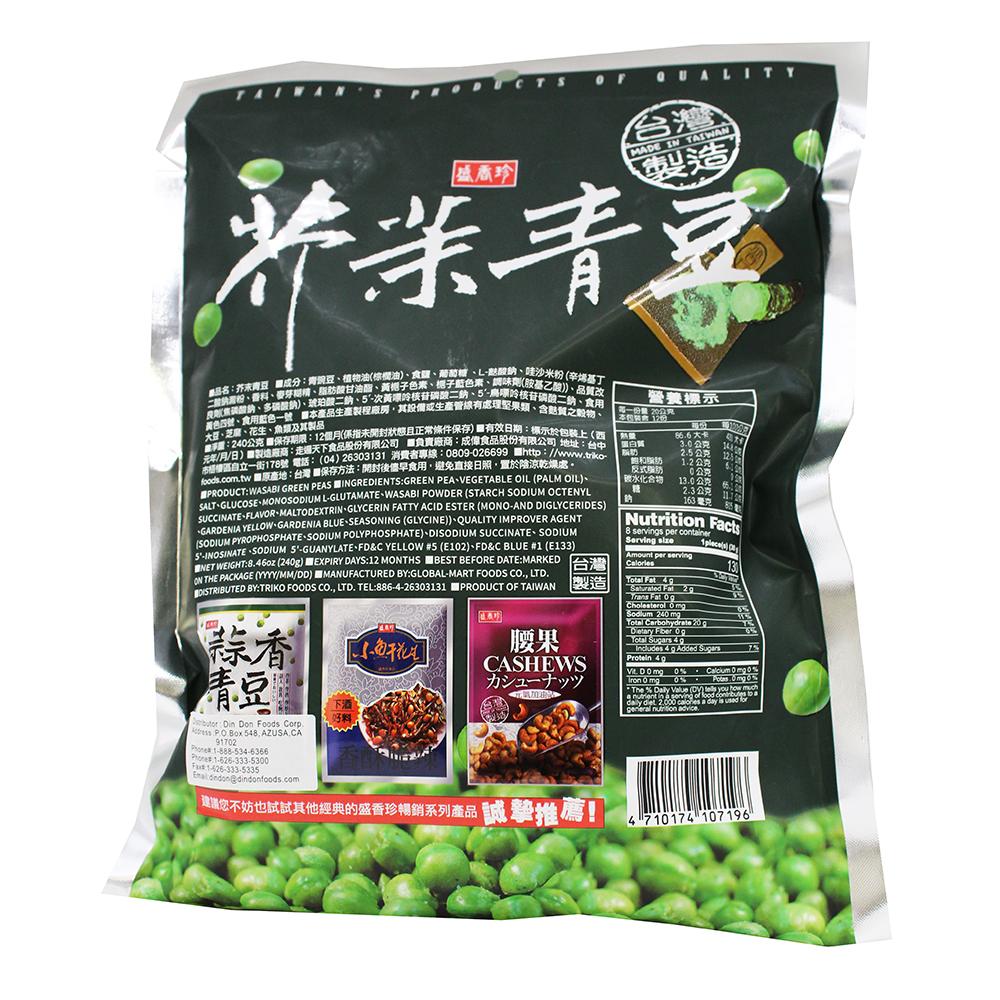 SHENG XIANG ZHEN Wasabi Green Peas 8.46 OZ