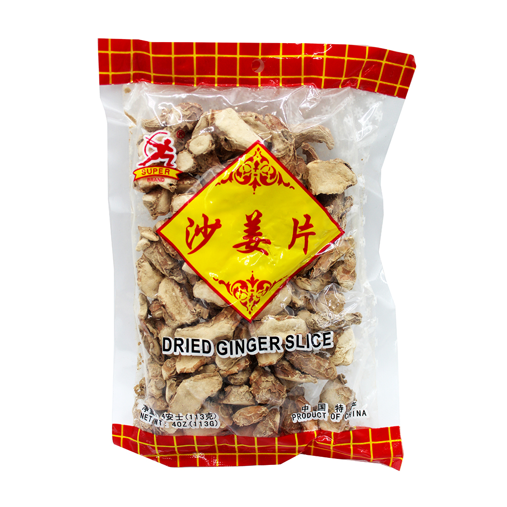 SUPER Dried Ginger Slice / Gung Kho 4 OZ