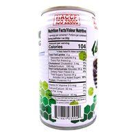 CHIAO KUO Grass Jelly Drink Banana / Sinh Sao Mat Ong Dau Chuoi 11 OZ