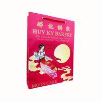 [LIMTED] HUY KY #9 (No Egg Yolk) Lotus Seed Mooncake / Banh Trung Thu Hot Sen (Khong Hot Vit)